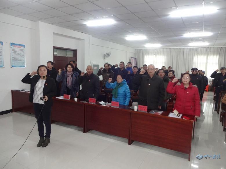 """南街泰安社区召开""""学习十九大 学思践诺强党性""""述职大会"""