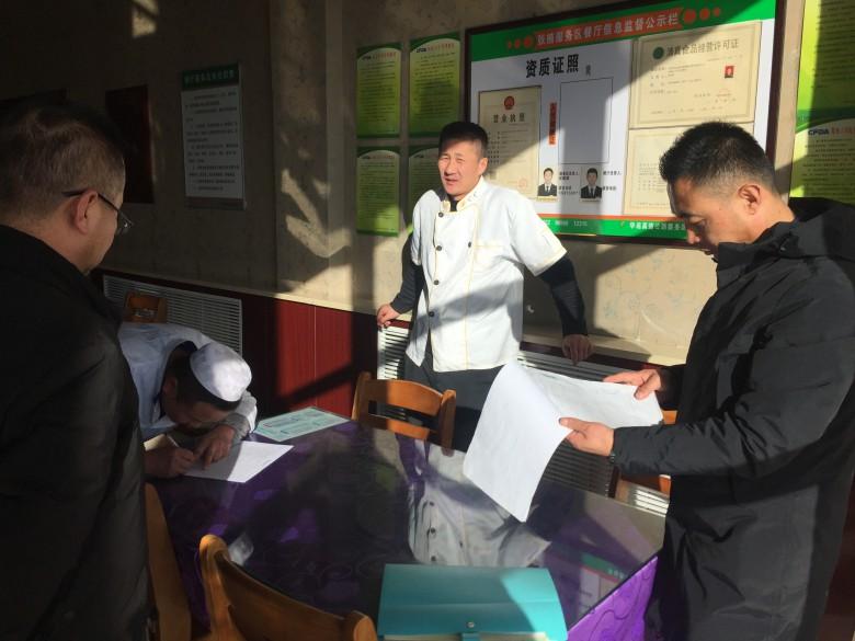 甘州区民族宗教局 开展春节前清真食品安全大检查