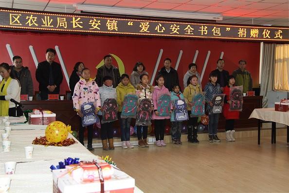 甘州区农业局妇委会为贫困留守儿童举办集体生日会