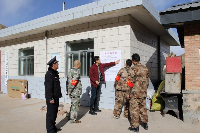 """甘州区东大山自然保护区管理站 积极开展""""防火令""""宣传工作"""