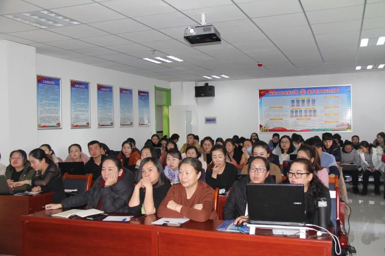 甘州区卫计委举办全省城乡居民电子健康档案信息系统应用培训班