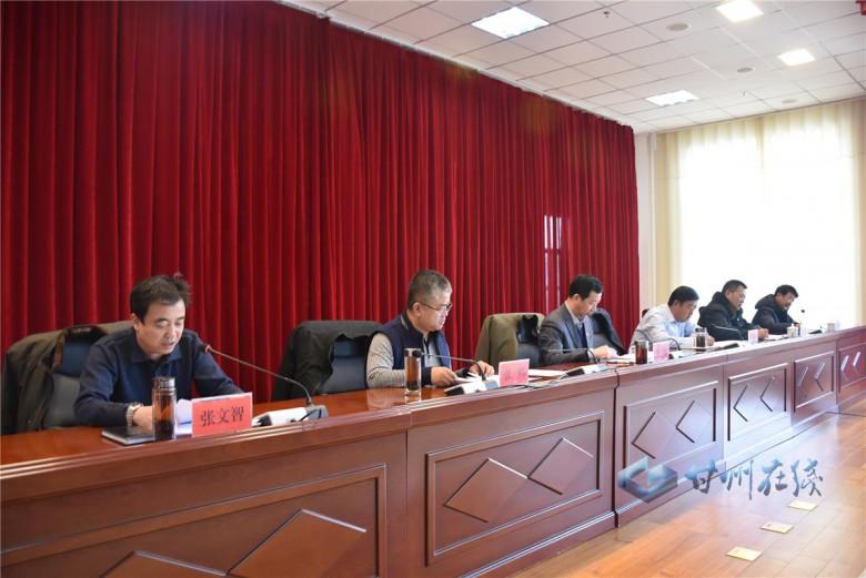 甘州区严厉打击和查处非法占用林地专项行动动员会议召开