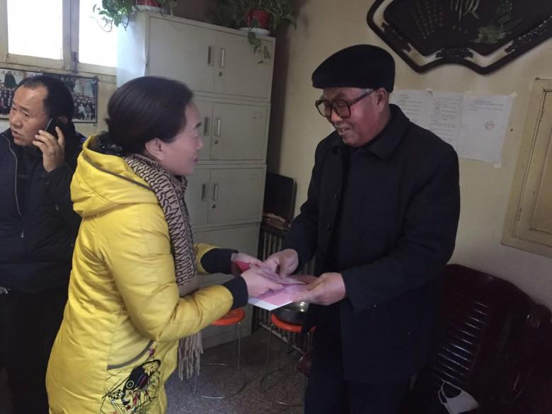 市民宗委主任杨翠琴来我区 慰问宗教界人士和少数民族困难群众