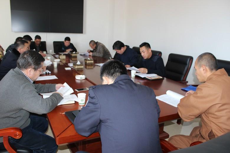 甘州区召开专题会议 安排春节期间佛道教场所安全工作