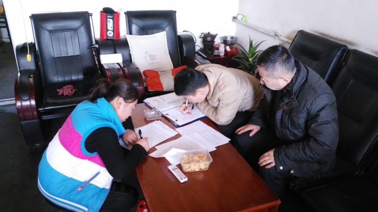 沙井镇畜牧兽医站积极开展节前安全生产大检查