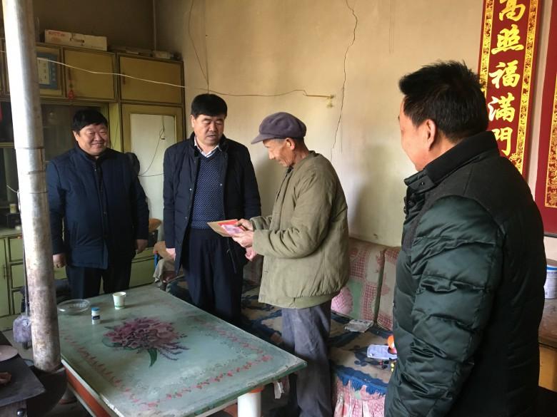 甘州区沙井镇春节前走访慰问困难老党员