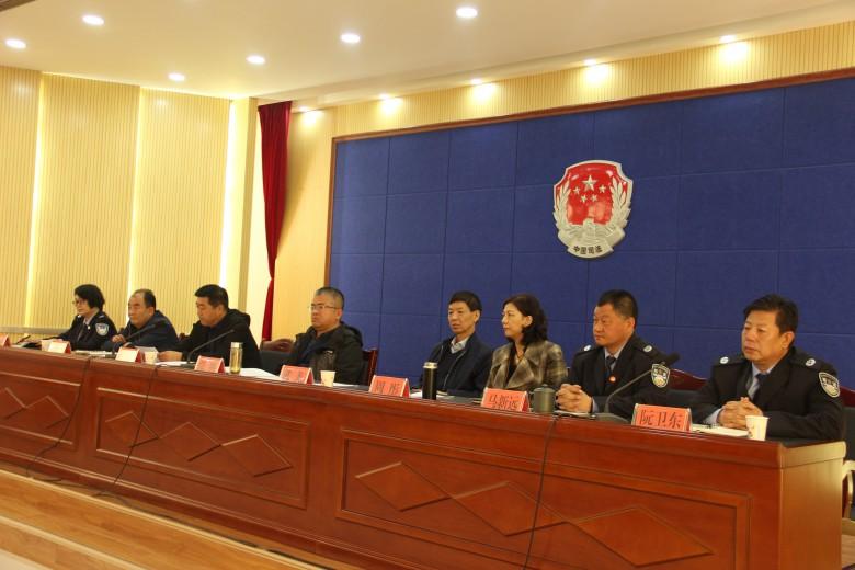 甘州区司法局召开2018年全区司法行政工作会议