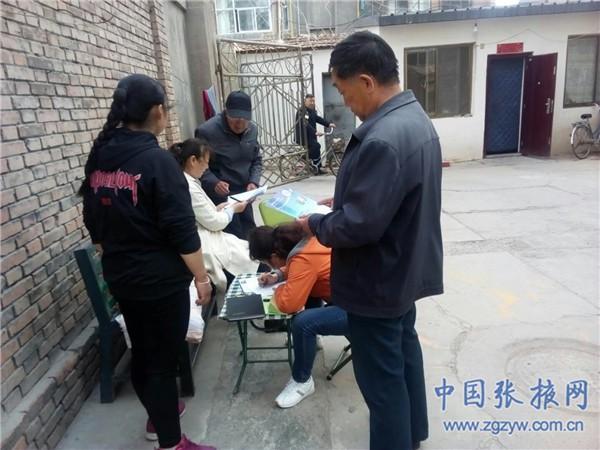 """南街泰安社区开展""""一标三实""""户籍信息采集"""