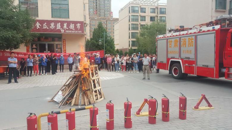 甘州区北街税亭社区积极开展消防应急演练进小区