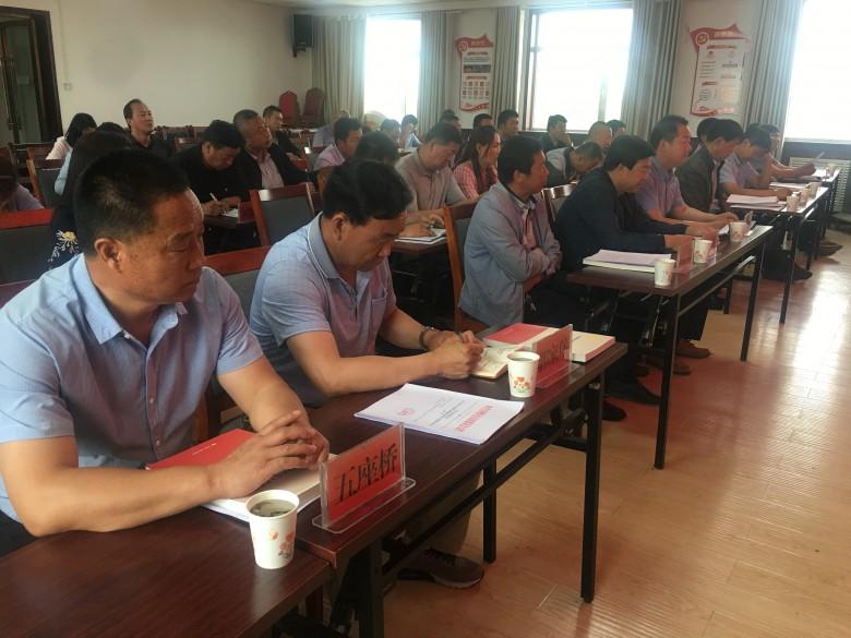 长安镇基层党建工作重点任务推进会暨党支部建设标准化工作部署会议