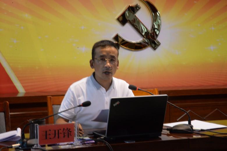 甘州区长安镇召开全镇党支部建设标准化工作业务培训会议