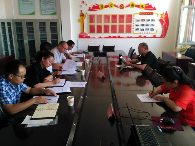 张掖市猪鸡试验站召开2018年度试验测定工作推进会议