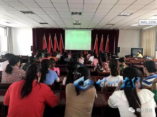 甘州区明永镇开展健康教育巡讲活动