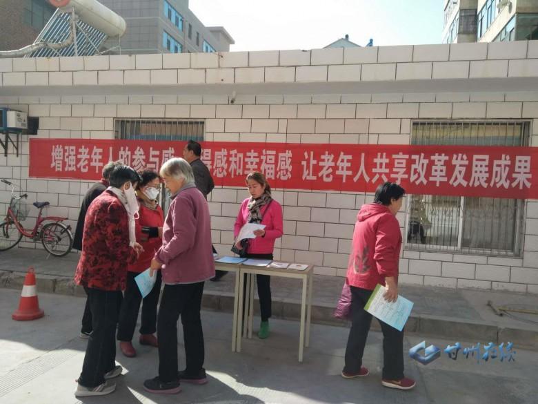 """甘州区西街小寺庙社区重阳节开展""""老年优待政策""""宣传活动"""